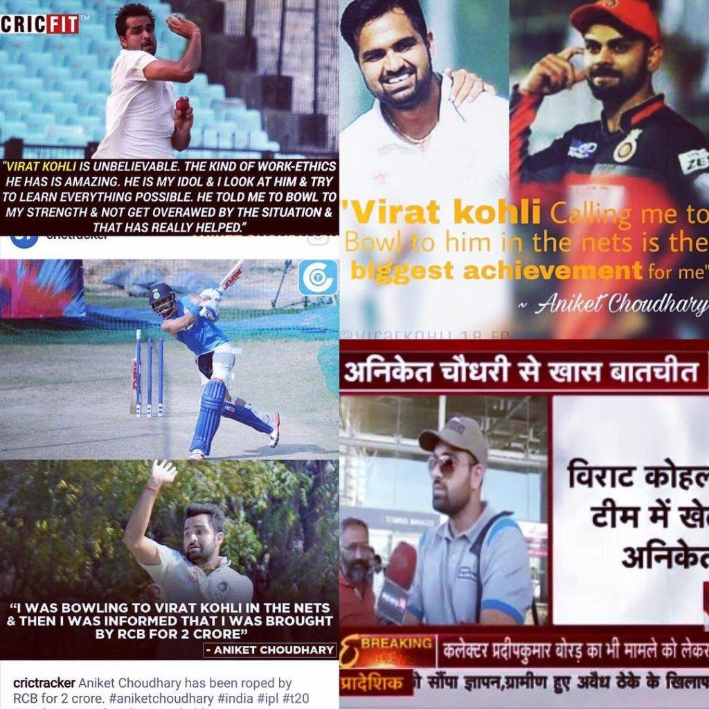 Aniket Choudhary - KreedOn - Indian Cricket